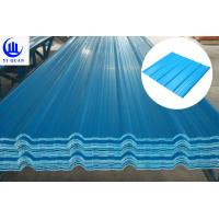 Best 3 Layer Upvc Heat insulation Roofing Sheet Factory Roof Heat Resistant Fire resistance Material wholesale