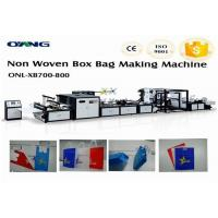 Best High Efficiency Non Woven Bag Making Machine , Carry Bag Manufacturing Machine wholesale