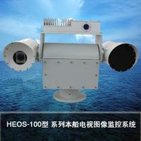 Best EO / Infrared Thermal Imaging Camera  System , Vehicle / Coastal Surveillance System wholesale