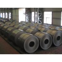 Cheap SPEH / Q235 / SS400 hot rolling coil pickled and oiled hr steel coil 900 - for sale
