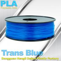Best Blue PLA 3d Printer Filament 1.75mm , PLA 1kg Temperature  200°C  - 250°C wholesale