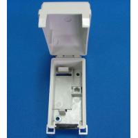 Best One Pair Outdoor or Indoor Network Distribution Box for STB Module Wall Mounting wholesale