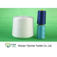 Best 40/3 Knotless Polyester Spun Sewing Thread  With 100% Polyester Staple Fiber Material wholesale