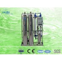 Best Commercial Membrane Reverse Osmosis Water Treatment Plant / Water Purification Plant wholesale