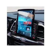"Buy cheap Tesla Style Car Multimedia Sat Nav System Universal Vertical Touch Screen 9.7"" from wholesalers"