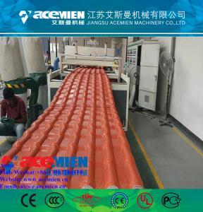 Best Hot popular pvc plastic roofing sheet extrusion machine/glazed tile equipment extrusion line wholesale