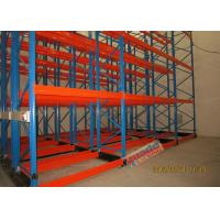 Best Beverage Industry Galvanised Pallet Racking Motorized Movable Storage Racks wholesale