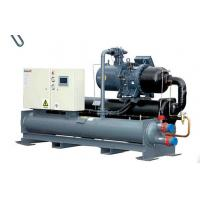 Best High Power R22 Compact Package Water Cooled Screw Chiller With CE / SGS / ISO wholesale