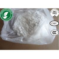 Buy cheap Glucocorticoid Steroid Hormone Dexamethasone For Anti-Inflamatory CAS 50-02-2 from wholesalers