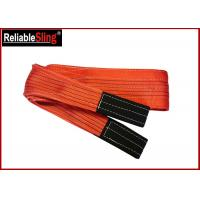 Best Double ply Polyester Flat Webbing Sling Industrial Rigging Straps From 1m to 12 m wholesale