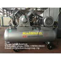 Cheap high pressure 40bar Piston Air Compressor for bottle blowing machine for sale
