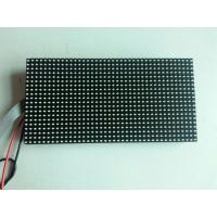 China P10 RGB LED Display Module , 3 in 1 DIP PCB  LED Sign Modules IP65 Waterproof on sale