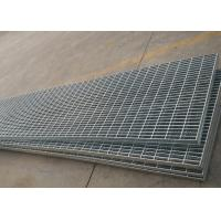 Best Mild Steel Platform Steel Grating Hot Dipped Galvanized Bar Grating 25mm X 5mm wholesale