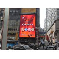 Best P3mm SMD1921 Ultra High Definition Outdoor Advertising LED Display Large LED Video Wall wholesale