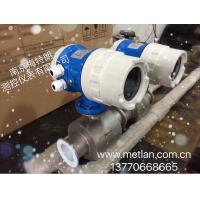 Quality High Accuracy 0.2% Sanitary Electromagnetic Flow Meter 16kg/Cm2 wholesale