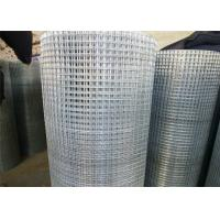 Best Galvanised Stainless Steel Welded Wire Mesh Panels For Construction Usage wholesale