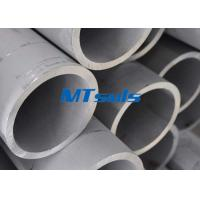 China ASTM A789 / A790 2205 / 2507 Duplex Steel Pipe Cold Rolled Pipe on sale