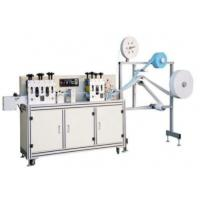 Best High Efficiency Face Mask Making Machine With Automatic Counting Function wholesale