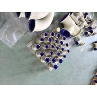 Glass Lined Pipe for glass lined reactor repair parts replacement