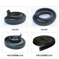 Cheap Rubber waterstop tape/bentonite waterstop bar/water expanding rubber strip for sale