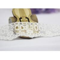 Best Milk Silk Nylon Eyelet Wedding Lace Trim For Garment , Floral Embroidered Lace Ribbon wholesale
