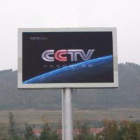 Best P10 DIP Outdoor Advertising LED Display Screen 160X160 mm Module Size wholesale
