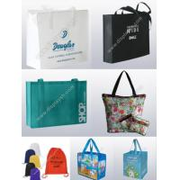 Buy cheap Commercial Gifts And Premiums from wholesalers