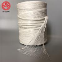 Best Non Twist Split Fibrilalted Pp Fibrillated Yarn For Low Voltage Power Cable wholesale