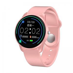 Best 1.08 Inch Glass Screen SYD8811 Blood Oxygen Smartwatch wholesale