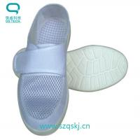 Best Good quality and beautiful white Clean room ESD shoes made of PU can buy from China online wholesale