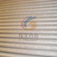 Best Incoloy 800H (UNS N08810 ASTM B154) Seamless Pipe wholesale