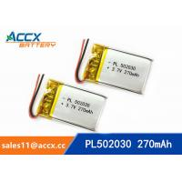 Best 502030 pl502035 3.7v 270mah li-polymer rechargeable battery 250mah 300mah wholesale