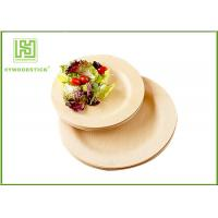 Best Natural Color Disposable Bamboo Plates Baby Meal Set Taste - Free wholesale