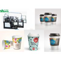 China Automatic Paper Cup Machine,automatic paper cold drink cup high speed machine 100cups/min on sale