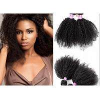 Best 18 Inches kinky Curly Human Hair Extensions Natural Color For Ladies wholesale