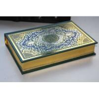 Best New Style Holy Quran Read Pen QM8200 with 4G and lithium battery wholesale