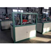 Best Disposable Tea Cup Making Machine , Multi Function Plastic Foam Cup Making Machine wholesale