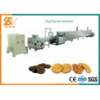 Best Mini Rotary Moulder Animal Food Making Machine Pansystem Tray Type 400mm 600mm wholesale