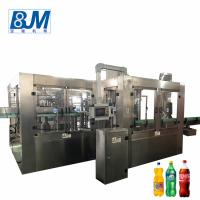 Buy cheap Automatic Cold Drink Bottle Filling Machine / Carbonated Water Filling Machine from wholesalers