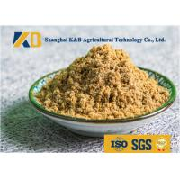 Best Free SGS Certification Fish Meals , 65% High Protein Animal Feed Additive wholesale