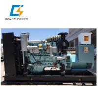 Best CNG engine power 500kw natural gas generator turbocharging radiator water cooling USA Altronic wholesale