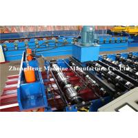 Best colorfull metal roofing sheet roll forming machine with double cylinda and Panasonic control system wholesale