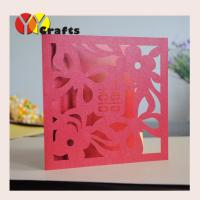 Best Chinese Style Happiness Wedding invitation cards laser cut wedding blessing invitation cards wholesale