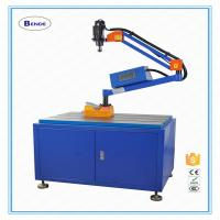 Quality Production SALE:new tech cnc tapping machine wholesale