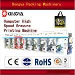 Best Plastic Express Bag Making Machine / 8 Colour Rotogravure Printing Machine wholesale