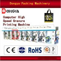 Best Plastic Express Bag Making Machine / 8 Colour Rotogravure Printing Machine wholesale