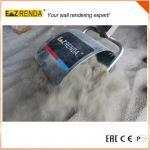 Best None Barrel / Bucket / Drum Portable Mortar Mixer 1500*340*250MM Outline Dimension wholesale