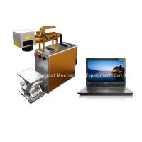 Best Handheld Type Metal Fiber Laser Marking Machine wholesale