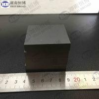 Buy cheap Bulletproof Ceramiac Silicon Carbide Level Iv Body Armor Plates For Military , Light Weight from wholesalers
