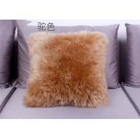 Best Home Sofa Decorative Lambswool Seat Cushion Square Shape With Long Smooth Wool wholesale